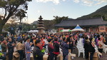 제11회 도선국사 문화예술제 열려