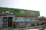 생생왕꽃게 태안밥상에서 먹어본 로컬푸드