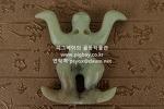 X245. 홍산문화 석 -여기저기 알튐 및 산화된 부분이 보임- 98g