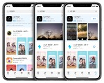 애플, 앱스토어 검색광고 서비스 한국 도입