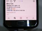 복면가왕 베트남소녀, 민서 키 힌트가 되나?