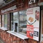 블라디보스톡기차역주변 먹거리 맛집 블라디보스토크 시베리아열차 타기전에 갈만한 곳
