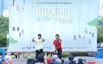 2017 부산시민공원 제3회 거리예술축제 버스킹 공연 열려