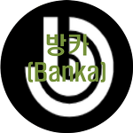 방카 코인 (BANCA)이란 무엇입니까