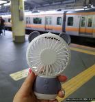 여름 일본여행 중 불필요한 휴대용 선풍기