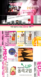 [CJ 오쇼핑] HEOdak