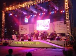 제12회 장애인한바다축제