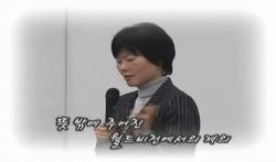 한비야 강사 - 내 인생을 바꾼 한 마디
