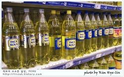 [적묘의 페루tip]슈퍼마켓 3리터짜리 탄산음료가 있다!!!