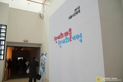 2012 서울 사진 축제 (천개의 마을 천개의 기억)