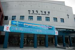 101005 숭실대학교 컴퓨터학부 40주년 기념공연