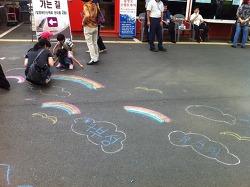 12월 22일 영도남항시장 반짝반짝 예술캠프 바닥그림대회!