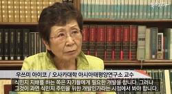 뉴스타파(2013-09-27) 일본인 인터뷰를 통해 보는 역사인식