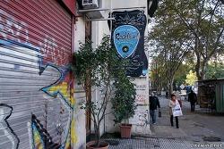 [아르헨티나] 부에노스아이레스 숙소, 락 호스텔(Rock Hostel)