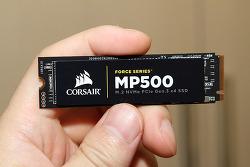 M.2 SSD 빠른 SSD NVMe 커세어 MP500 120GB 벤치마크