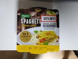 자취음식 - [즉석조리식품]롯데 까르보나라 스파게티