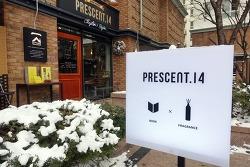 선유도의 향기 파는 책방, 프레센트 (Prescent. 14)