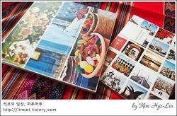 [적묘의 사진]모로코 여행 정리,스냅스 포토북, 레이플랫, 스냅스 일기