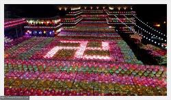 삼광사 연등축제 ver. 2014