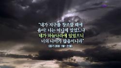 우리의 고향 천국 ( 안상홍 님과 함께하는 하나님의교회 세계복음선교협회 )