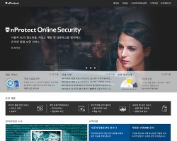 잉카인터넷, 웹사이트 개편으로 사용자 편의성 높여