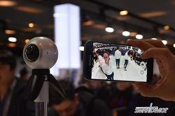 [갤럭시 언팩 2016] 기다리지말고 직접 360도 영상을 담아보자! 기어360 공개