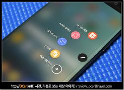 갤럭시노트7 후기 s펜 활용 번역기 기능