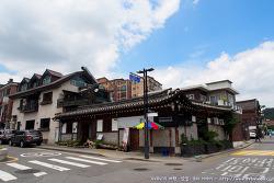 용수산 비원점 돌잔치 : 메뉴 및 주차, 어린이정식 @ 창덕궁 맛집
