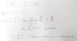 Poisson Distribution E(x)의 테일러전개와 관계있는 확률분포.