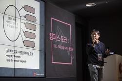카카오의 O2O 생활편의 플랫폼, 스타트업 품는다