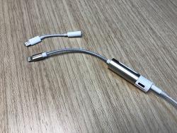 아이폰 7을 위한 충전+오디오 어뎁터