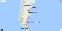 [여행루트] 푸에르토마드린 → 트렐레우 → 칼리타올리비아 → 리오가예고스 → 우수아이아