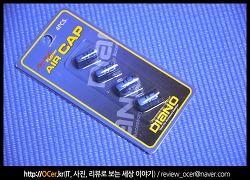 아반떼AD 튜닝 마리나블루 색상에 디아노 알루미늄 에어밸브 캡[A-블루]