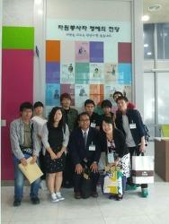 [행사] 동경국제대학교 사회복지학과 기관방문