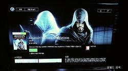 4월 2차 엑스박스원 골드게임 무료 4종 (Xbox Live Gold Game) 강월드 리뷰