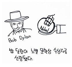 한국이 노벨상 못 받는 이유