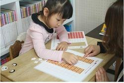 [체험담] 한국몬테소리 아이힘수학 초등수학 홈스쿨 전문프로그램다워