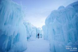 캐나다 에드먼튼 겨울 축제 이야기, 아이스 캐슬 Ice Castle Festival 겨울 왕국에 가다!