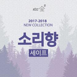 KCC 경보행 바닥재-숲 소리향 3.0T