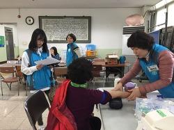 외국인 근로자 대상 의료봉사 참여 (2016.12.17)