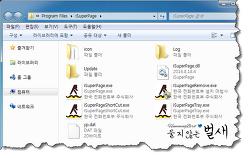 """광고 기능이 포함된 """"한국 전화번호부"""" 프로그램 정보"""
