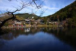 유후인거리 긴린코호수 일본 후쿠오카여행