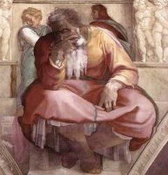 용서의 시작과 완성