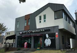 [서귀포 빵집, 채점석베이커리] 서귀포 신시가지의 맛난 빵집