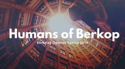BERKOP 12기 :: Humans of BERKOP [소셜편]