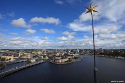 [스웨덴 스톡홀름 여행] 시청사 탑 전망대에서 바라본 감라스탄