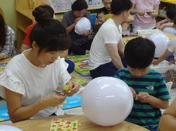 내토초병설유 학부모 참관 참여수업