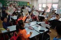 용두초 학교공동체 시범 연구학교 학부모 공개수업