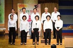 20161023-드보라 선교회 부부 헌금특송