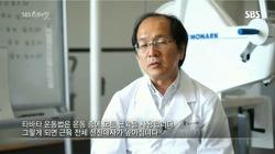 SBS 스페셜 몸짱반란, 기발라 방식 간헐적 운동법과 효과